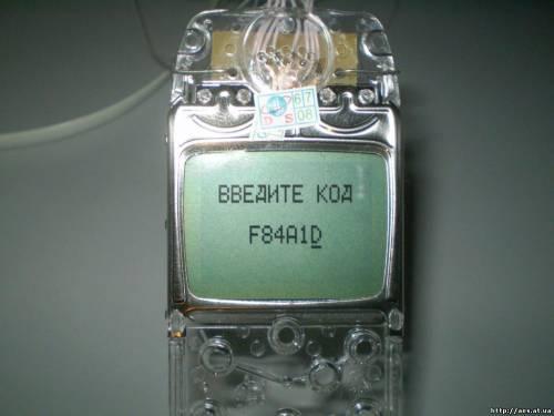 Землю (общий провод) LCD,