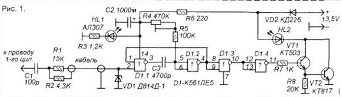 Схемы стробоскоп на светодиода