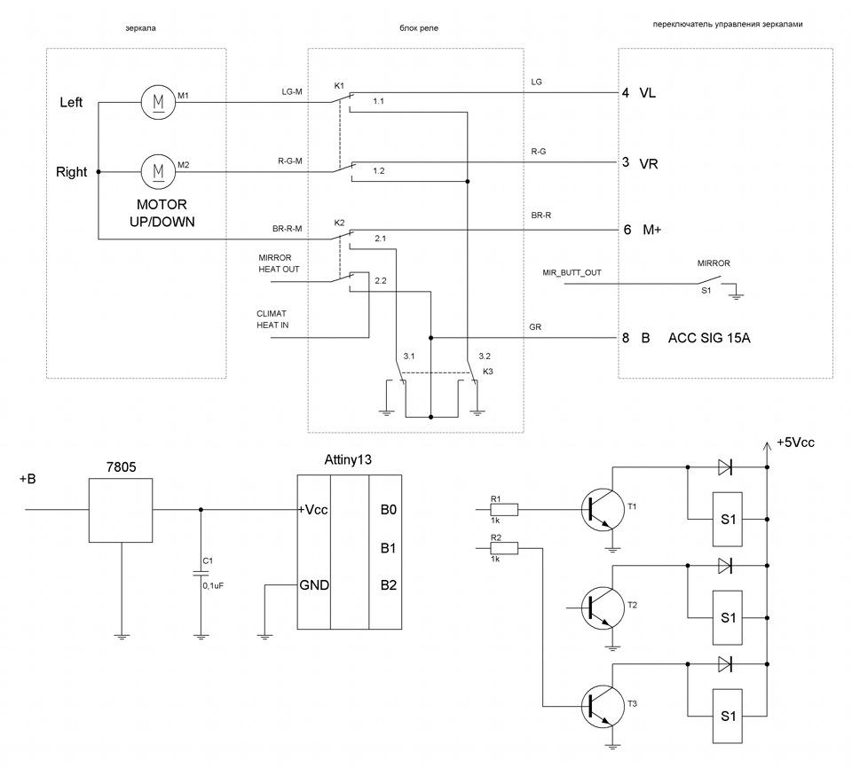 автосигнализация alligator s-350 схема подключения