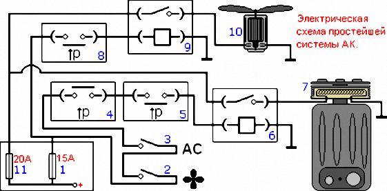 10) Вентилятор охлаждения;