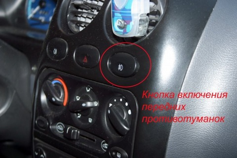 us334a - Схема подключения 5 контактного реле на противотуманки