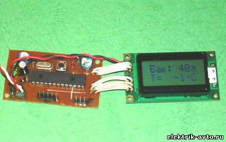 Схема для авто бакометр и термометр.