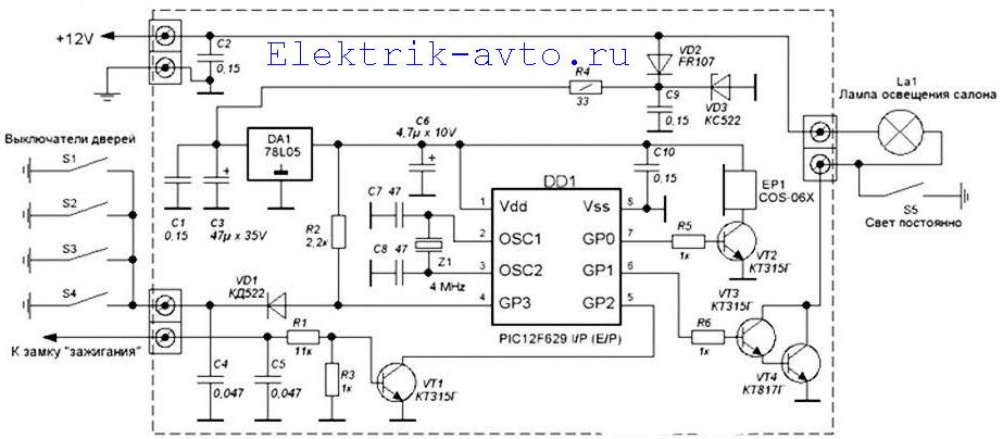 Основа схемы - микроконтроллер
