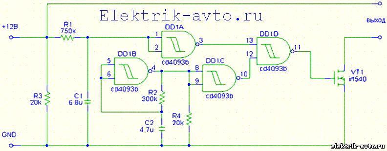 Автоэлектрик схема мигающего