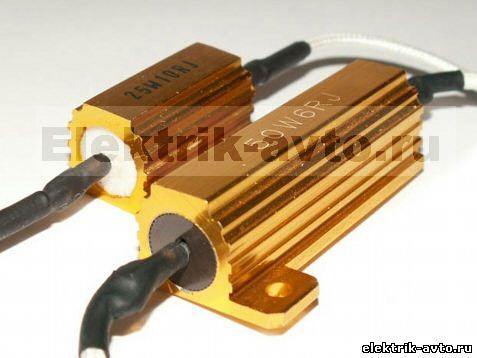 В комплект включен резистор,