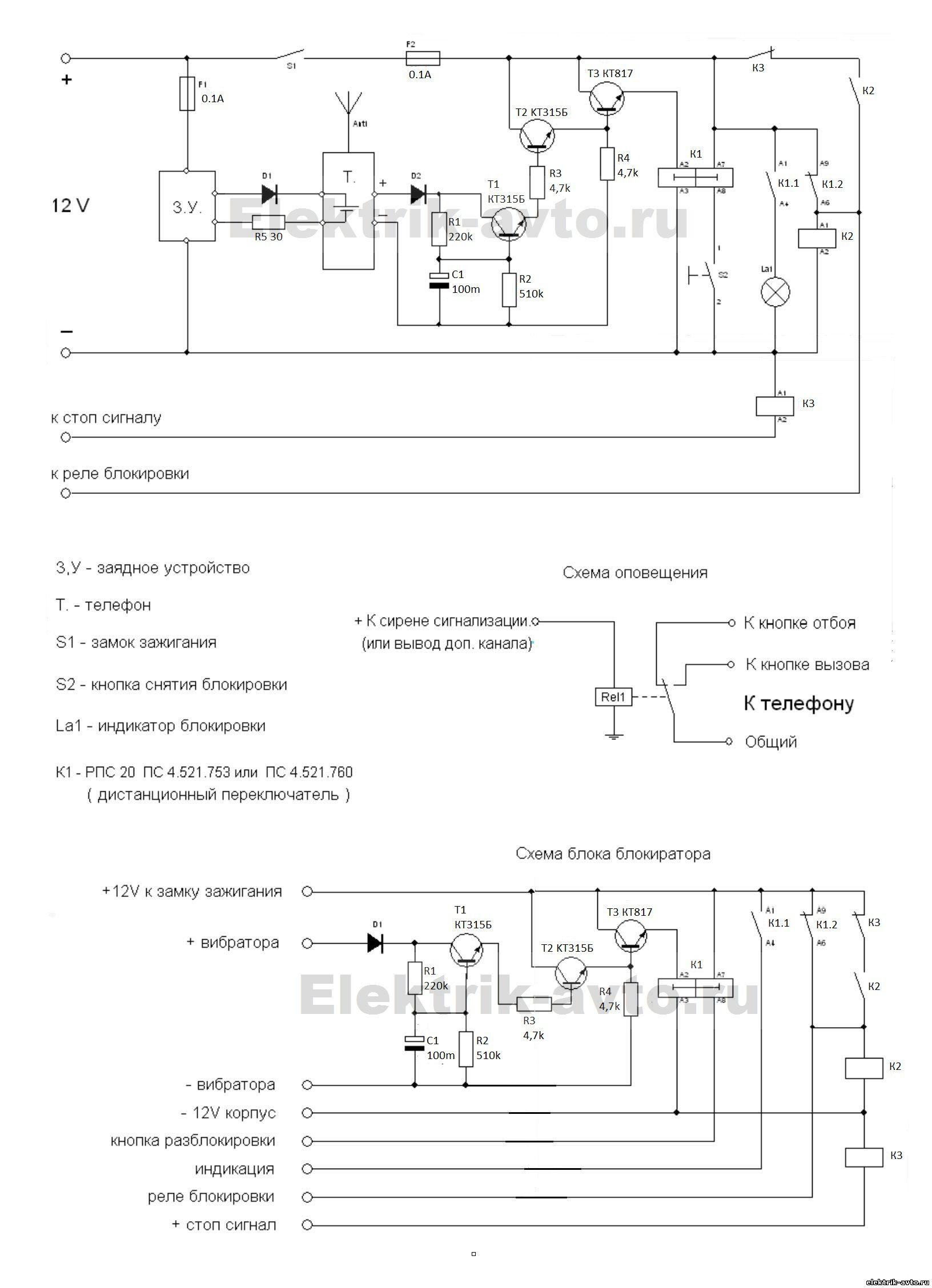 электрическая схема светодиодного фонаря следопыт