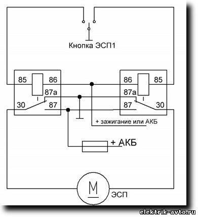 Схемы подключения электростеклоподьемников