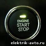 Как установить кнопку вместо замка зажигания