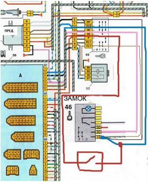 инструкция panasonic dp 1820