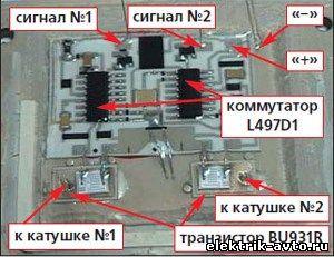 modul2 - Схема подключения модуля зажигания ваз 2110