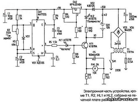 Зарядное для автомобильных аккумуляторов своими руками